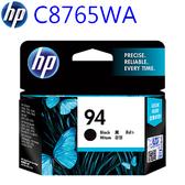 HP C8765WA #94黑色墨水匣