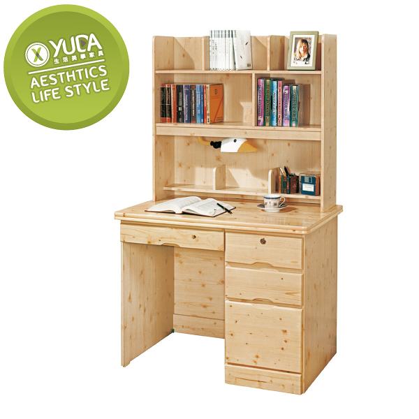 書桌【YUDA】兒童 結松 實木 3.5尺 書桌/寫字桌/工作桌 K9F 237-7