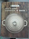 【書寶二手書T1/餐飲_WFV】LE CREUSET 新.經典料理_台灣的CREUSET