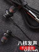 有線耳機耳機入耳式原裝有線高音質全民k歌游戲吃雞適用于蘋果6vivo華為oppo小米10 艾家