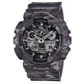 CASIO G-SHOCK 街頭時尚迷彩圖樣雙顯錶-灰(GA-100CM-8A)