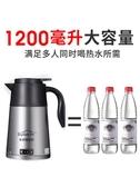 車載燒水壺電熱水壺12v燒水器100度24v