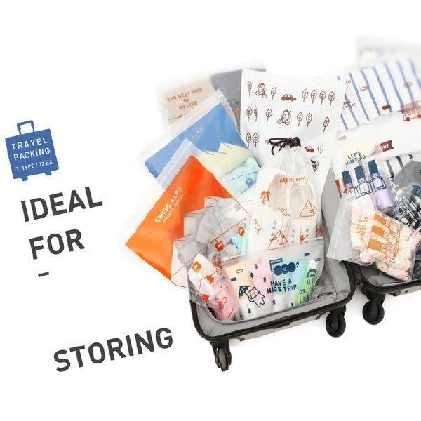 韓國旅行行李箱PVC塑料衣物鞋洗漱分類袋收納袋整理袋 旅行收納 森林組12枚