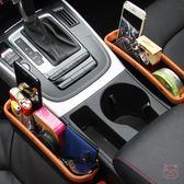 汽車用品置物盒車載座椅縫隙儲物盒車內多功能通用夾縫收納創意箱(萬聖節)