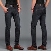 牛仔褲男直筒寬鬆彈力休閒長褲男士夏季薄款