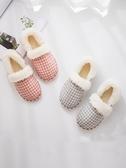 孕婦鞋月子鞋秋冬包跟月產婦鞋厚底秋季鞋子產後冬孕婦鞋防滑棉拖鞋女 嬡孕哺