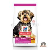 【寵物王國】希爾思-小型及迷你成犬(雞肉與米特調食譜)-1.5kg
