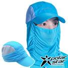 PolarStar 防潑水棒球遮頸帽『天藍』P16519 抗UV帽│登山帽│路跑慢跑帽│遮陽帽│防蜂帽│防曬帽