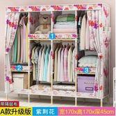 衣櫃雙人布衣櫃簡約現代經濟型組裝衣服櫃子簡易衣櫃收納布藝實木衣櫥igo 曼莎時尚