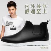 夏季男士雨靴低筒時尚水靴短筒套鞋防滑膠鞋防水鞋成人戶外雨鞋男「時尚彩虹屋」