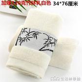 加厚竹纖維毛巾柔軟吸水家用竹炭美容洗臉面巾比純棉好用 生活樂事館