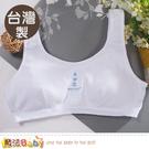 青少女胸衣(2件一組) 台灣製少女吸汗速...