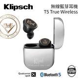 【新品預購+買再送KKBOX 60天儲值卡+24期0利率】Klipsch 古力奇 無線耳機 T5 True Wireless