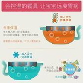 吸盤碗寶寶注水保溫碗嬰幼兒童餐具套裝不銹鋼吃飯碗勺嬰兒輔食碗吸盤碗