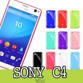 E68精品館 MERCURY SONY C4 保護套 手機套 閃粉 珠光 軟殼 矽膠套 果凍套 手機殼 E5353