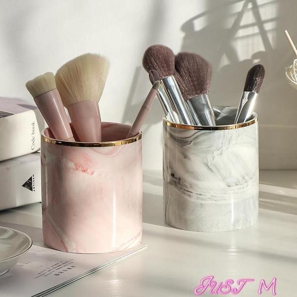 ins北歐化妝刷收納筒 桌面美妝刷具眉筆梳子眼影刷子收納盒筆刷桶 JUST M