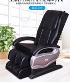 銳寶邁家用按摩椅全身電動按摩靠墊多功能太空艙按摩器老人沙發椅QM 藍嵐
