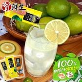 【南紡購物中心】天然風味檸檬冰磚隨手包任選10袋(蜂蜜檸檬/冬瓜檸檬)