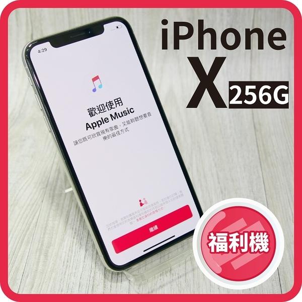 【創宇通訊】iPhone X 256GB【福利品】