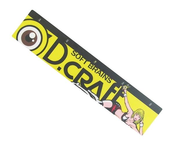 【D.Craft】Honey Trap Throw Line 鏢靶配件 DARTS