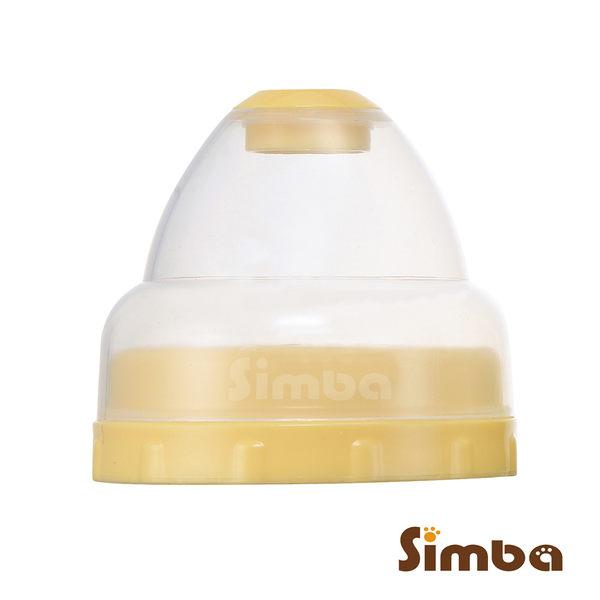 小獅王辛巴 寬口瓶蓋組(1入)