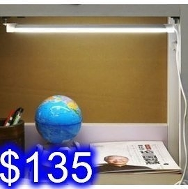 5V USB LED護眼檯燈 35cm 5W 三色調光 正白光+自然光+黃光 USB燈條 書桌/辦公桌/床頭學習護眼 J
