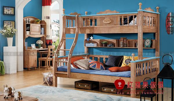 [ 紅蘋果傢俱 ]LM-T08 湯米迪克系列 雙層床 上下床 床組 單人上下舖 數千坪展示
