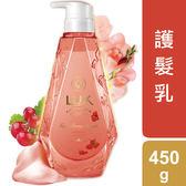 麗仕璐咪可紅醋栗莓果空氣感護髮乳450G