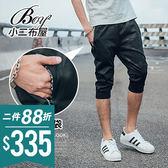 七分褲 黑迷彩抽繩英文拉鍊潮流縮口褲棉褲【NQ91805】
