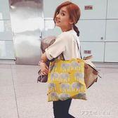 帆布包女超萌大象黃單肩手提袋元氣少女學生環保購物袋 探索先鋒