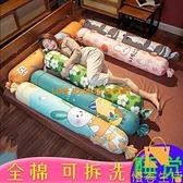 長條抱枕側睡夾腿枕頭圓柱男生款睡覺專用神器可拆洗床上靠枕【慢客生活】