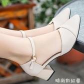 涼鞋女2020夏季新款女鞋子一字扣粗跟高跟鞋韓版包頭中空時尚單鞋「時尚彩紅屋」