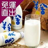 羊舍. 鮮羊乳180ml/瓶,共6瓶EE0870004【免運直出】