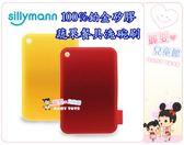 麗嬰兒童玩具館~韓國製 SILLYMANN-100%鉑金矽膠蔬果餐具洗碗刷