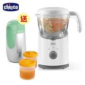 Chicco 多功能食物調理機/料理機 ●送 功能不銹鋼保溫罐(附食物保存盒)