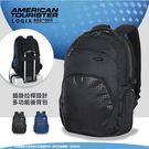 新秀麗American Tourister美國旅行者後背包大容量AS5*005雙肩包15吋筆電平板商務包附防雨套寬版背帶