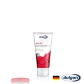 德國得而康Dulgon尿素5%密集修護保濕護手霜35ml(效期2021/11)