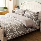 床包 / 雙人【里昂莊園灰】含兩件枕套  水蜜桃絲超細纖維  戀家小舖台灣製AAP201