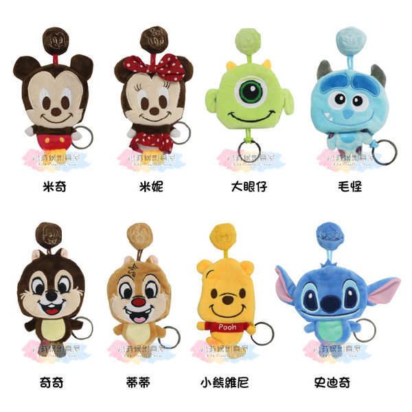 ☆小時候創意屋☆迪士尼 正版授權 小頭身 零錢鑰匙包 收納包/小零錢包/鑰匙夾