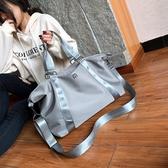 手提旅行包男短途出差旅游大容量輕便運動健身包女學生行李袋收納