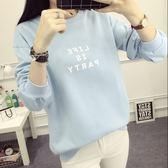 EASON SHOP(GT6394)韓國早秋簡約休閒基本款純色素色單色英文字母印花長袖圓領寬鬆大學T恤上衣