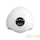 108W美甲光療機美甲店推薦速干感應LED烘干機做指甲油膠工具烤燈 小時光生活館