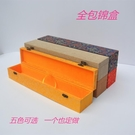 書畫錦盒包裝盒字畫盒書法卷軸盒收藏收納高檔禮盒子定制 城市科技DF