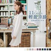 OB嚴選《EA1403-》直紋開襟涼感罩衫外套.11色--適 S~L