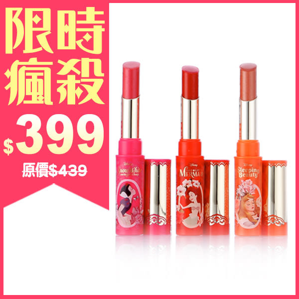 DHC 迪士尼公主限定版 潤色護唇膏 1.4g 多款供選 ☆巴黎草莓☆