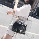 透明果凍大包包女新款夏天潮韓版百搭斜挎單肩包錬條手提包 薔薇時尚