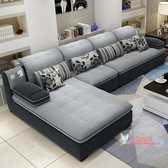 L型沙發 布藝沙發 簡約現代貴妃組合大小戶型可拆洗家具L型整裝客廳沙發L型沙發T