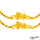 J'code真愛密碼 天成佳偶黃金手環一對-約4.96錢