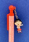 【震撼精品百貨】CHIBI MARUKO CHAN_櫻桃小丸子~小丸子自動鉛筆-小丸子粉#55320