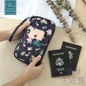 護照證件包大容量防水多功能女保護套收納包【極簡生活館】